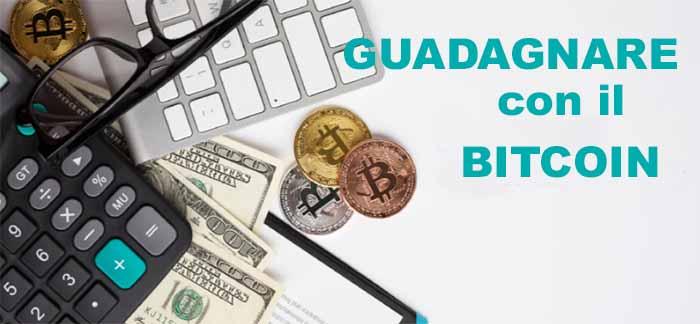 guadagnare-bitcoin